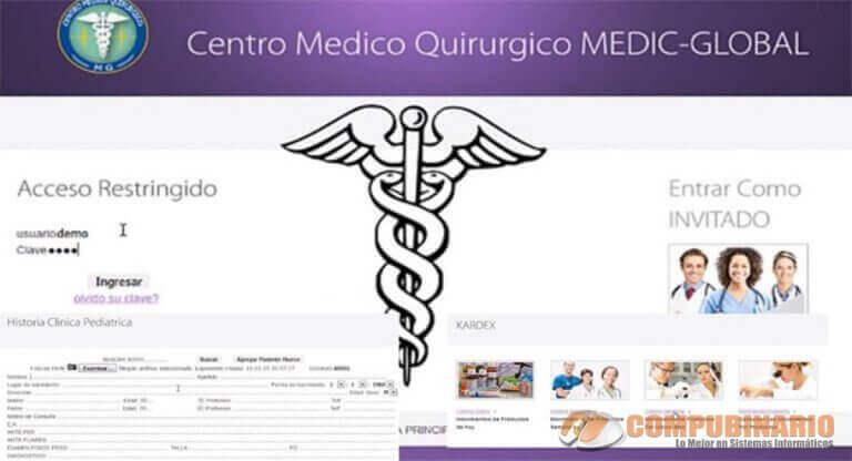 Sistema-de-Gestion-de-Centro-Medico-Quirurgico