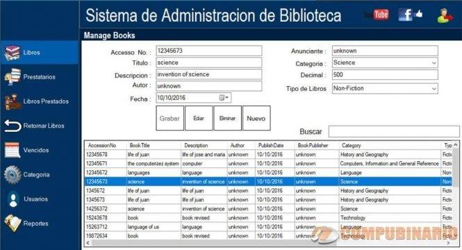 Sistema de Administración de Biblioteca